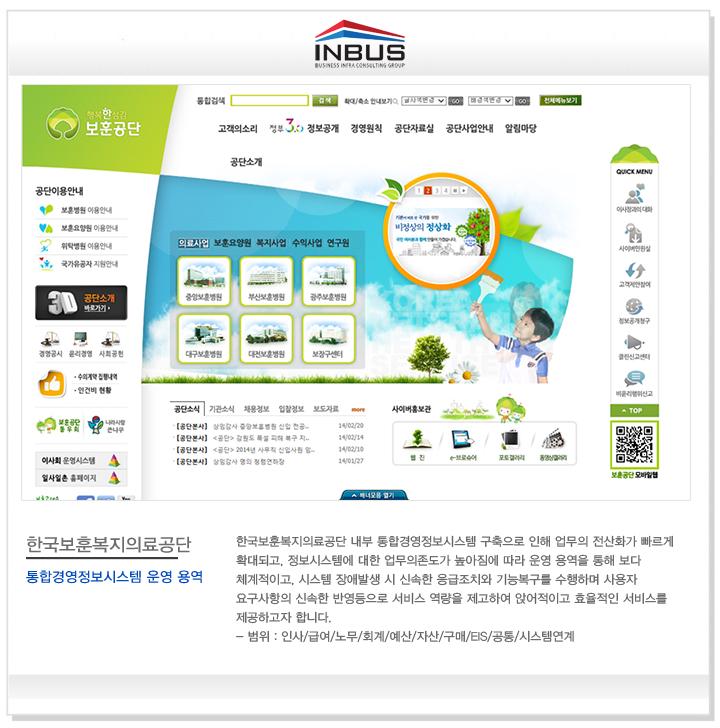 한국보훈복지공단(2).jpg